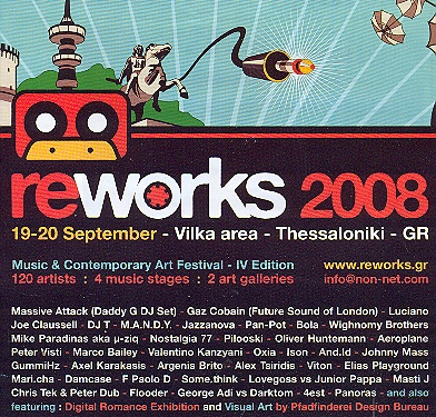 reworks poster&line up