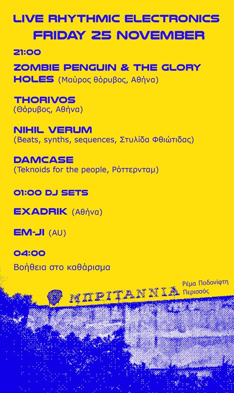 e-mail_LIVE rhythmic electronics Feat.Thorivos.jpg